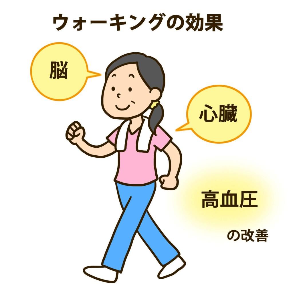 SN1810会長記事イラスト (2)