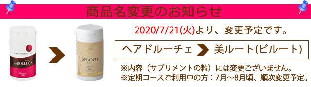 2007美ルート予告版_SP