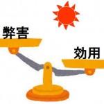 SN2007会長記事_ブログ用図