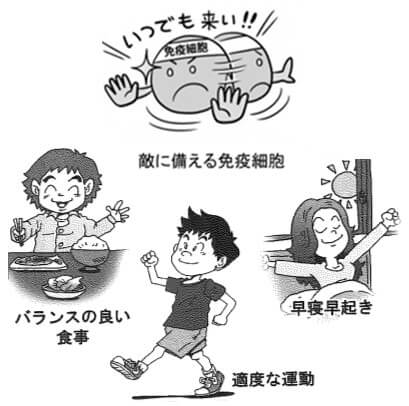 SN2008会長イラスト_ブログ用